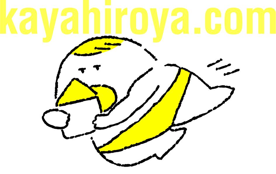 http://kayahiroya.com/